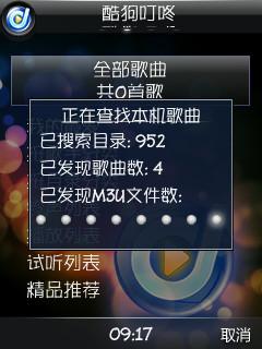 superscreenshot0654.jpg