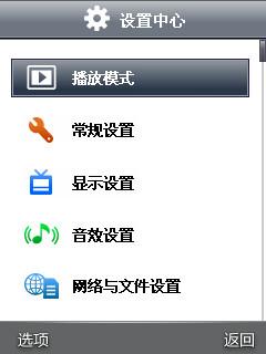 superscreenshot0658.jpg