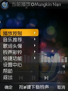 superscreenshot0659.jpg