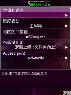 superscreenshot0871.jpg