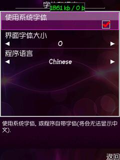 superscreenshot0872.jpg