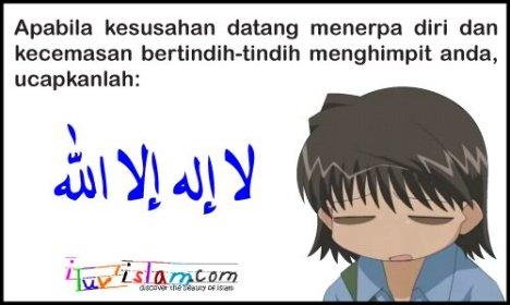katahikmah_004.jpg