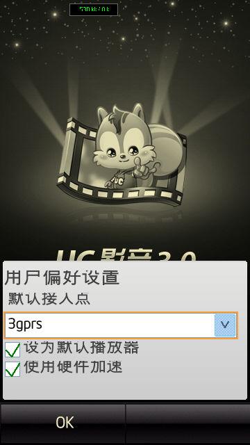 best0329.jpg