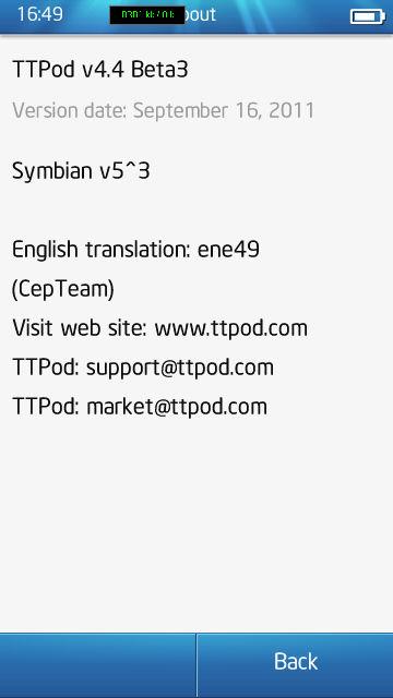 sdp0275.jpg