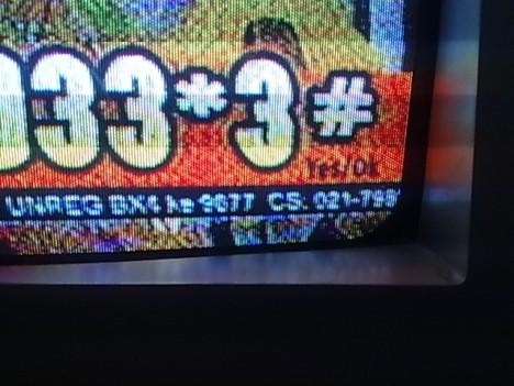 28102011434.jpg